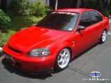 Photo Honda Civic Manual