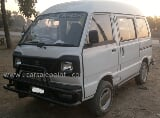 Photo Suzuki Carry Bolan For Sale in Pakistan