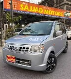 Photo Nissan Otti Stingray 2012 for Sale in Lahore