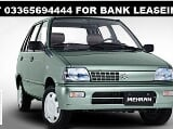 Photo Mehran Vxr Bank Lease 2007 to 2016 At Ur Name...