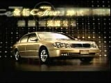 Photo Nissan cefiro 2012 golden color for sale -...