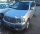 Photo Toyota Succeed TX G Package Limited 2006 for...