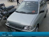 Photo Used Daihatsu Cuore CX - Car for Sale from...