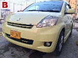Photo Toyota passo 1.3 limited edition