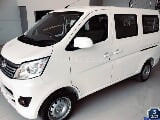 Photo Changan Karvaan Base Model 1.0 2020