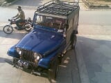 Photo Jeep CJ-5