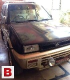 Photo Nissan Mistral 1994 Argent sell