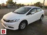 Photo Honda City Aspire 2016 lain asaan mahana iqsat me