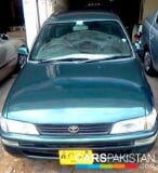 Photo 1998 Bottle Green Toyota Corolla - For Sale in...