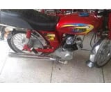 Photo Yamaha royal 100 for sale