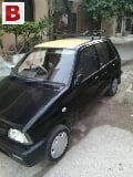 Photo Yellow Cab Mehran 2012