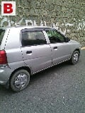 Photo Good Condition VXR geneon Japan Assembled