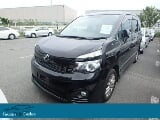 Photo Used Toyota Voxy - Car for Sale from My Art...