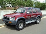 Photo Selling my Toyota Hilux Surf Model 1994 -...